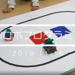[Miniロボ]ペットロボ – カメさんバージョン